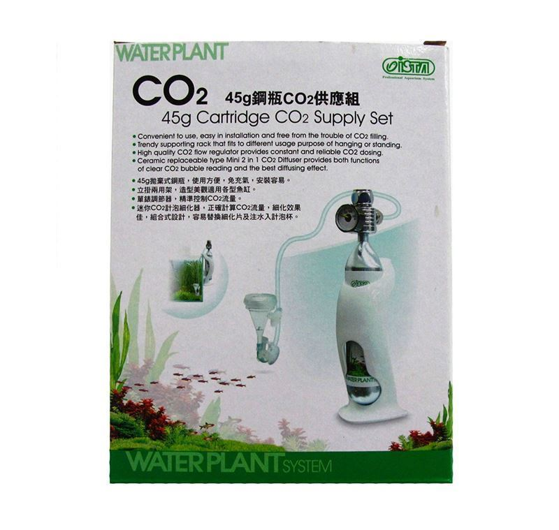 Ista Waterplant Kit Co2 botella desechable 45gr - Imagen 1